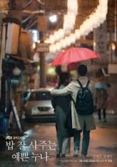 something in the rain 3