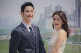 son ye jin and hae